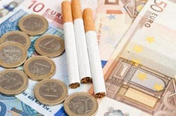 aumento-prezzo-sigarette-harvin