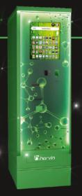 distributore automatico cannabis light legale harvin