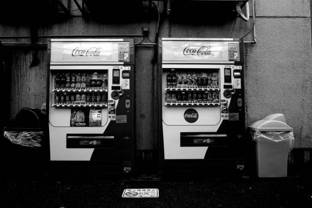 Quando_sono_stati_inventati_i_distributori_automatici?